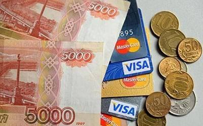 судебная практика по возврату кредита банку альфа банк заказать кредитную карту онлайн 100 дней с доставкой