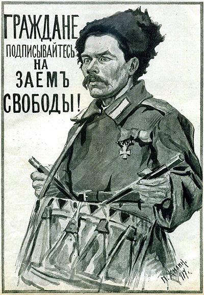 П. Жилин - Журнал «Нива», № 24, 1917
